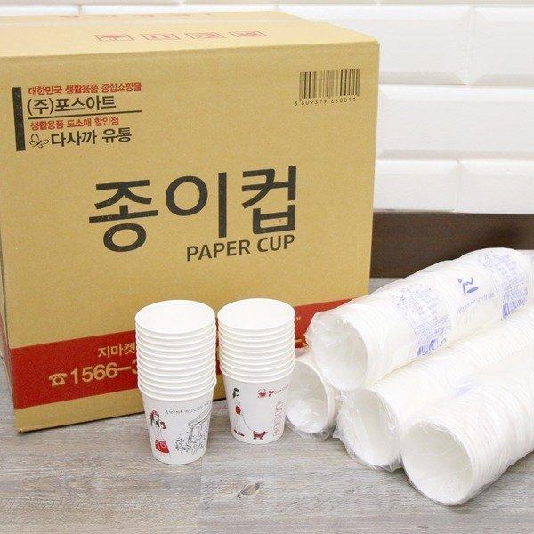 무형광 위생종이컵(1000개)/일회용 종이컵 자판기용
