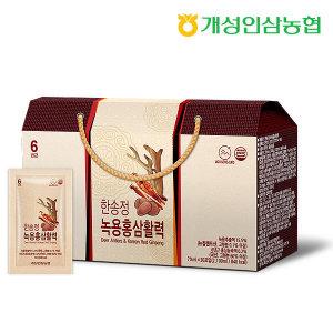 개성인삼농협 한송정 녹용홍삼 70mlX30포 1박스