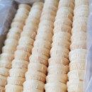 아이스크림 콘컵 과자 1박스(400개)/소프트용 콘과자