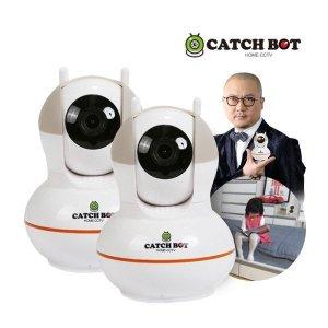 더블구성  캐치봇 홈 CCTV (CA500)