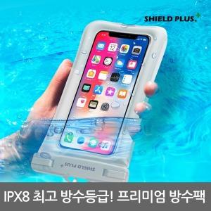 1+1 완벽등급 방수팩 스마트폰/휴대폰/핸드폰/노트9