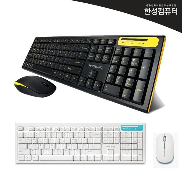 HKM660WL 블루투스 키보드 마우스 세트 무선키보드