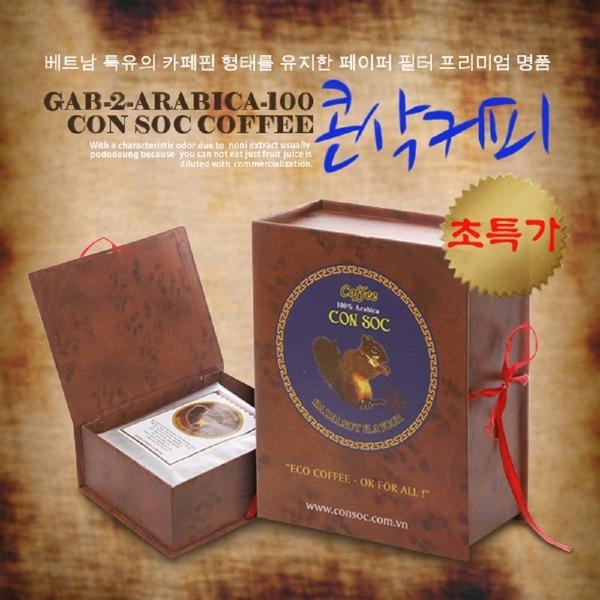 다람쥐 콘삭커피 GAB-2 Arabica100(500g)초특가세일