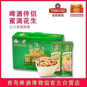 칭다오 땅콩 청도과자 맥주안주 견과류 꿀땅콩 중국