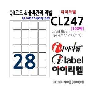 아이라벨 CL247 (28칸) 100매 39.9x40.8mm QR코드라벨