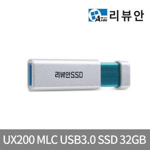 UX200 32GB USB 메모리 3.0 MLC
