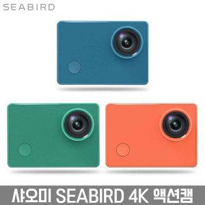 샤오미 SEABIRD 씨버드 4K 액션캠 블루 30프레임