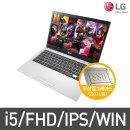노트북 14U530-MFG2L 코어i5 4G 500G FULLHD IPS Win7
