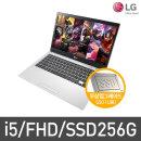 노트북 14U530-MFG2L i5 8G SSD256G FULLHD IPS Win7