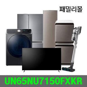 FM.삼성UHD설치무료 UN65NU7150FXKR특급배송(스탠드)