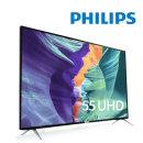 139cm(55) 55PUN6233 스마트 UHDTV HDR10 무상2년AS