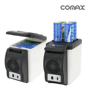 코멕스 6리터 차량용 냉온장고 CM-890