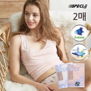 (스페클로)  스페클로  여성속옷 SP인견후라이스 여런닝 2매세트
