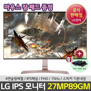 27MP89GM 27인치모니터 슬림베젤 IPS패널 스피커기본