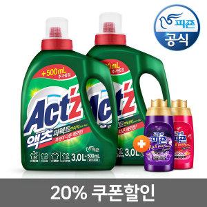 액체세제 액츠퍼펙트 안티박 3.5L 2개+미니200x2개