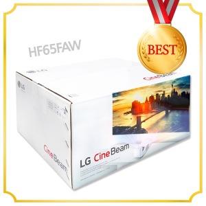 HF65FAW/Full-HD/USB/블루투스/미니빔/스마트빔/AB