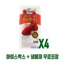 냉동딸기S 4kg ( 1kgx4팩 ) / 가당딸기 뉴뜨레 국산
