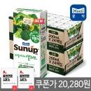 썬업 과일야채샐러드 그린 200ml 48팩/주스/쥬스/음료
