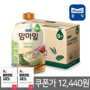 맘마밀 미역과소고기 100g 10팩 (9개월)/이유식