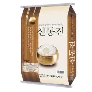 명가미곡 19년 햅쌀/신동진 백미10Kg/잡곡