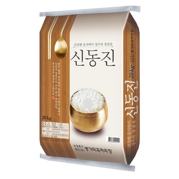 명가미곡 19년 햅쌀/신동진 백미20Kg/잡곡