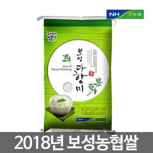 보성다향미10kg/쌀10kg 보성농협햅쌀/당일도정/잡곡