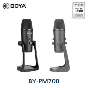 보야 BY-PM700  USB 마이크 인터뷰 게임 방송용.