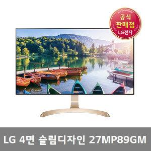 LG 27MP89GM 4면슬림디자인 IPS sRGB 100% 골드스탠드