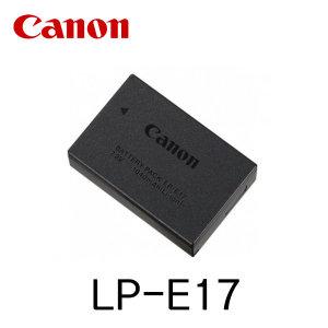 캐논 LP-E17 정품 배터리_EOS 750D/800D/200D_JK