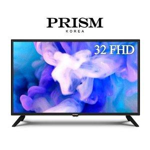 프리즘 PTI320FD 80cm(32인치) FHD TV
