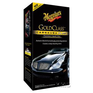 G7016 골드클래스 카나우바 플러스 왁스 - 액체형