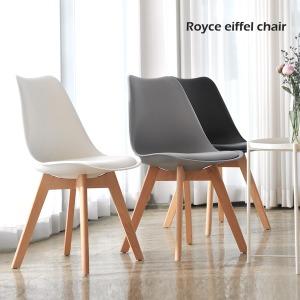 로이스 에펠체어/인테리어의자/화장대의자/까페 식탁