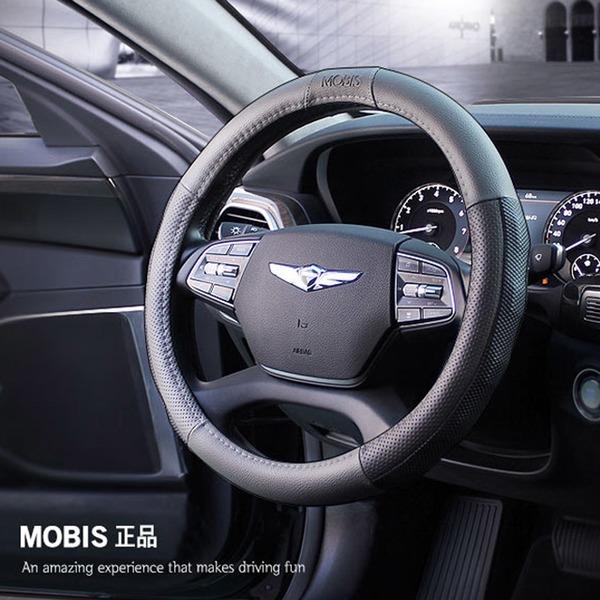 2019아반떼핸들커버 현대모비스 로디우스핸들커버