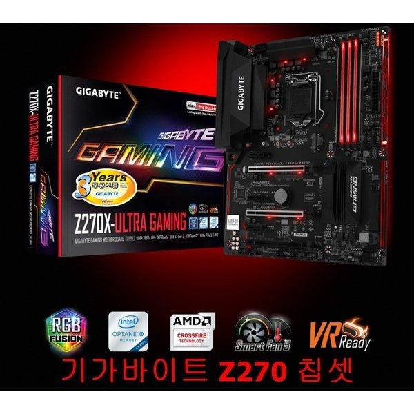 (중고)GIGABYTE GA-Z270X-Ultra Gaming 게이밍에디션