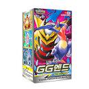 20000 포켓몬카드/강화확장팩 GG엔드 20팩