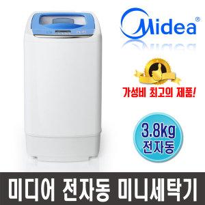 Midea 전자동 세탁기 MW-38A3B / 미니세탁기 / 3.8kg