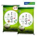 보성다향미20kg 백미10+현미10kg/2019농협쌀/당일도정