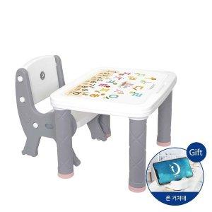 (루나스토리)  루나스토리  에코 미니 책상의자세트 (의자1개)