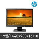 HP LE1901W 19형 LCD 와이드 스크린 16:10 1440x900