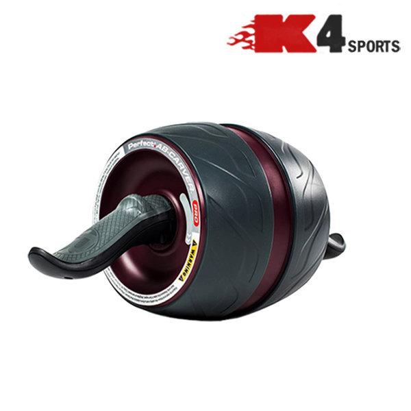 K4스포츠아몸디 AB카버프로휠 슬라이드휠(K37) 퍼플