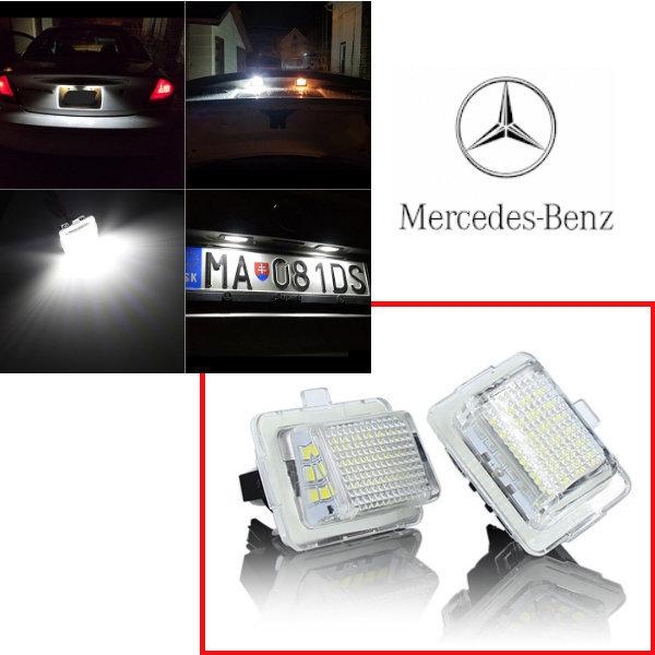 벤츠 번호판 램프 W204 W212 W216 W221 W207 벤츠용품