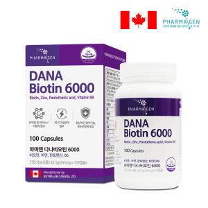 다나 비오틴6000 비타민H 비타민B7 B6 맥주효모 100정