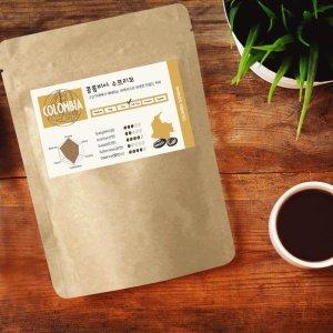 (쿠베커피) 갓볶은 맛있는 원두커피 8종 500g