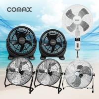 코멕스 공업용/산업용/업소용/박스팬/대형 선풍기