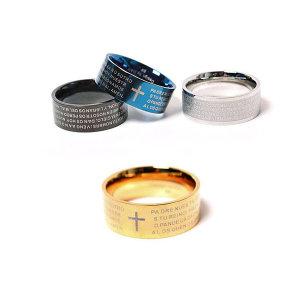 S.STEEL 십자가 반지 주기도문반지 r0067