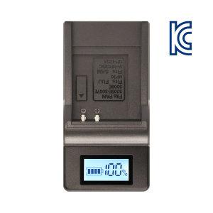 삼성 IA-BH125C 호환충전기 LCD 캠코더 HMX-R10 R10BP