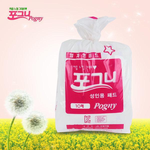 포그니 성인용 패드 100매입 일자형 출산 조리원용품