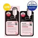 메디힐 HDP 포어스탬핑 숯미네랄 마스크 10매