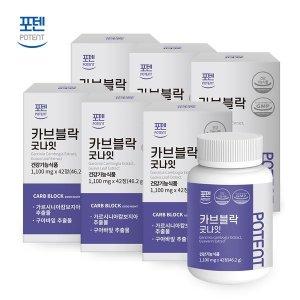(비타민마을) 포텐 카브블락 굿나잇 6박스 252정(총3개월분)