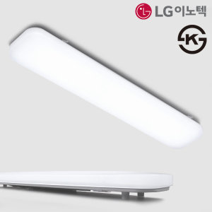 LED주방등 조명 50W 썬 아크릴 국산 KS인증